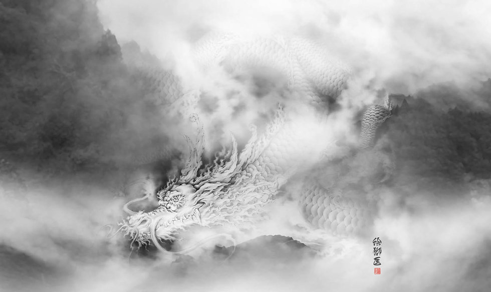 霧と龍.jpg