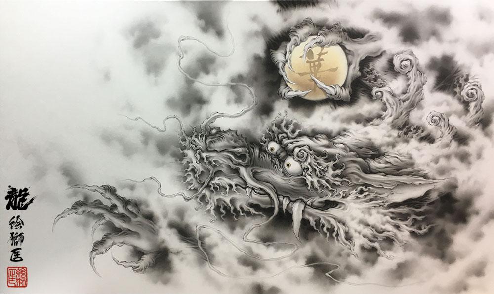 華龍図 ~eshimasa 龍図20~