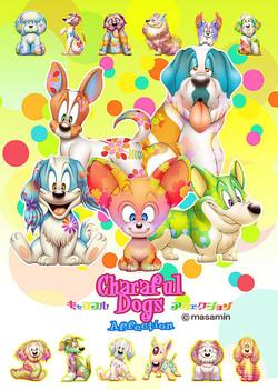 Charaful Dogs 〜カラフルなワンちゃん達〜