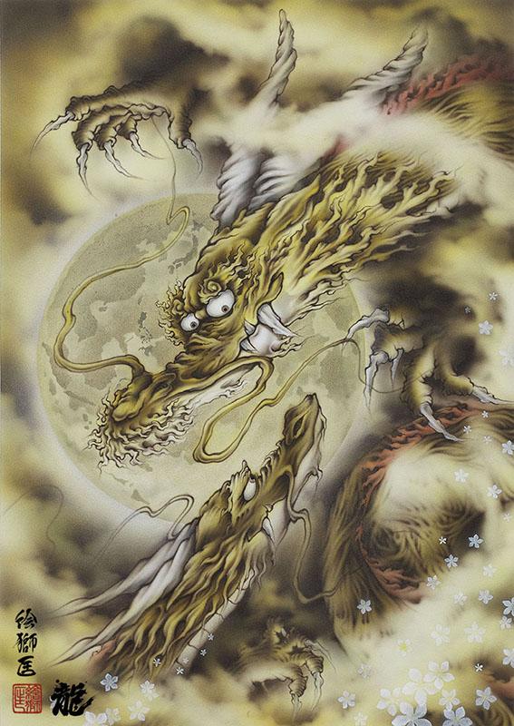SAMPAGUITA2 ~eshimasa 龍図16~