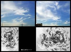〜龍を描いていると龍が現れる〜#3