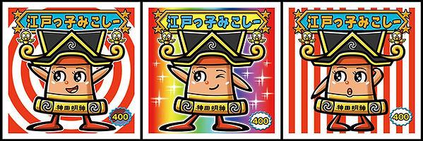 mikoshi.jpg