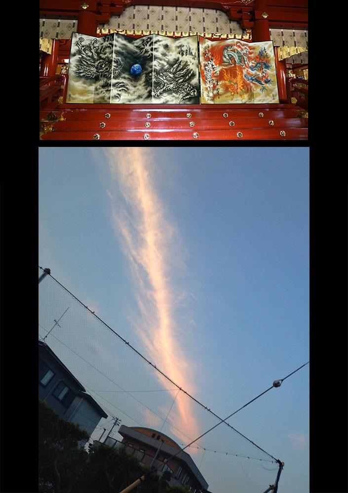 〜龍を描いていると龍が現れる〜#5