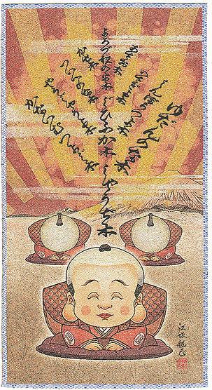 龍の絵 絵獅匡 eshimasa 西陣織 福助