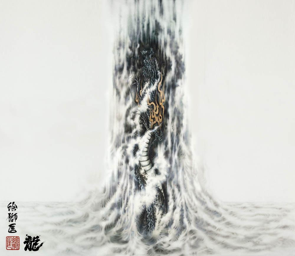 大昇龍 ~eshimasa 龍図8~