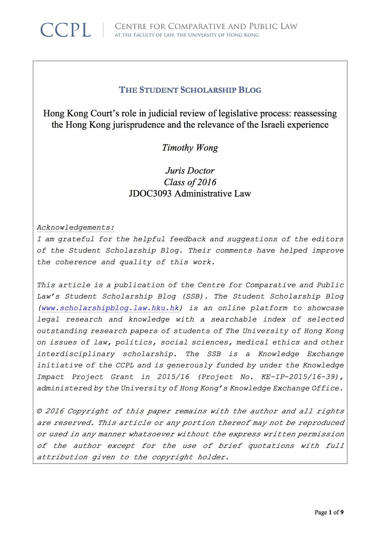 Judicial review essay