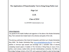 The Application of Proportionality Test in Hong Kong Public Law