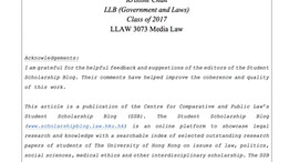 The HKU injunction reimagined: Press freedom protection in confidentiality cases