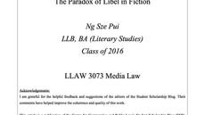 The Paradox of Libel in Fiction
