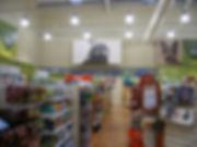 Architect Cheshire Retail Shop 7.JPG