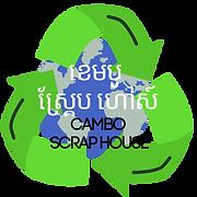 CSH Logo.png