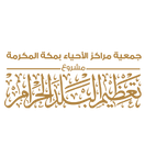 شعار تعظيم.png