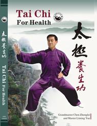 Tai Chi for Health with Grandmaster Chen Zhenglei