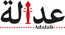 Yemen NGO Logo - Arabic Final.jpg