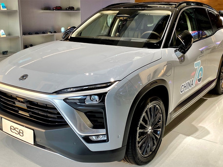 Why Did NIO's Stock Slide 11% Today?