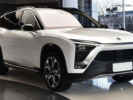 NIO's Earning Call is on Monday - Stock Price Up or Down?