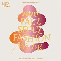 seoul fashion week-12.png