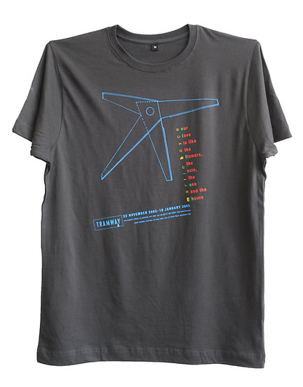 Martin Boyce / Discordia T-Shirt
