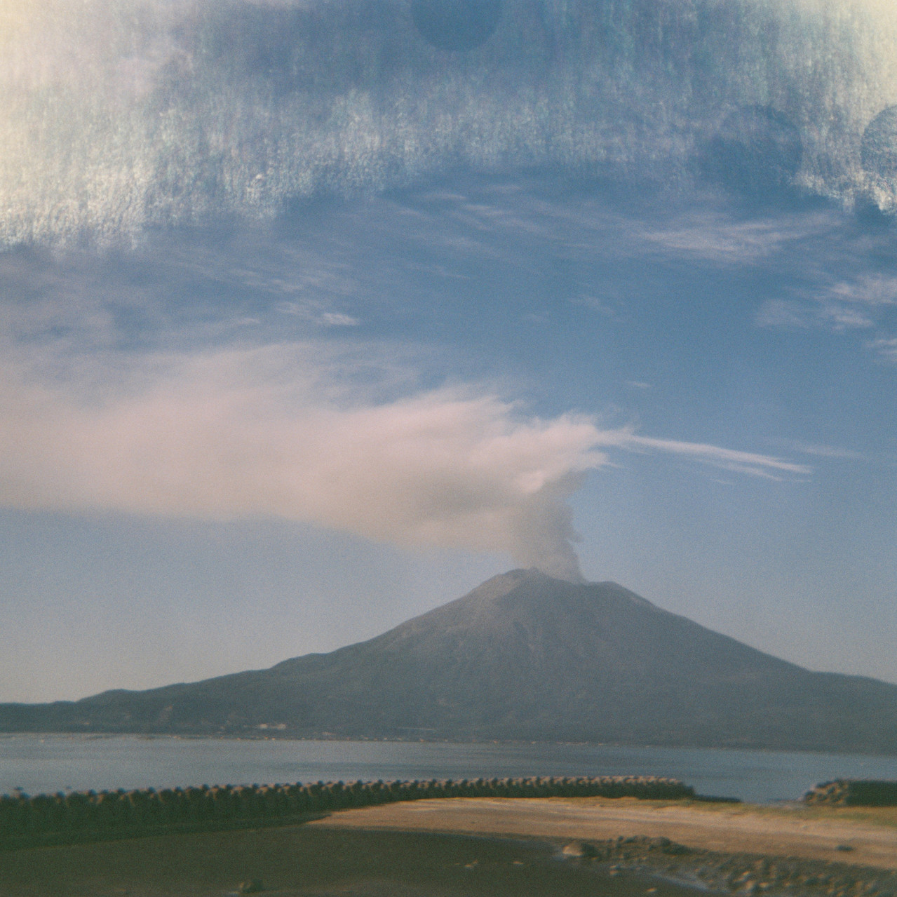 Sakurajima (October 31st, 2019) II