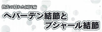 CCI20190417 - コピー (2).jpg