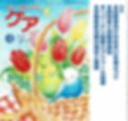 CCI20190417_0001 - コピー (2).jpg