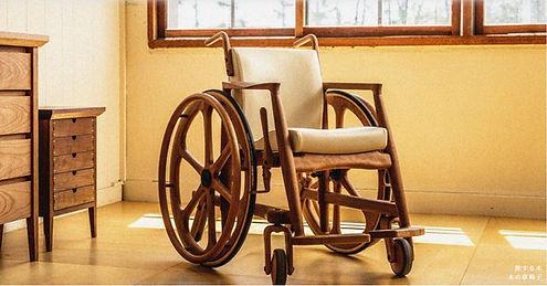 木の車椅子.jpg