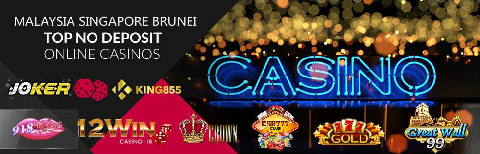 Online Casino No Deposit Free Bonus 2019