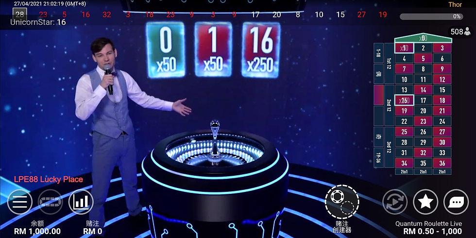 lpe88 lucky palace singapore casino.jpg