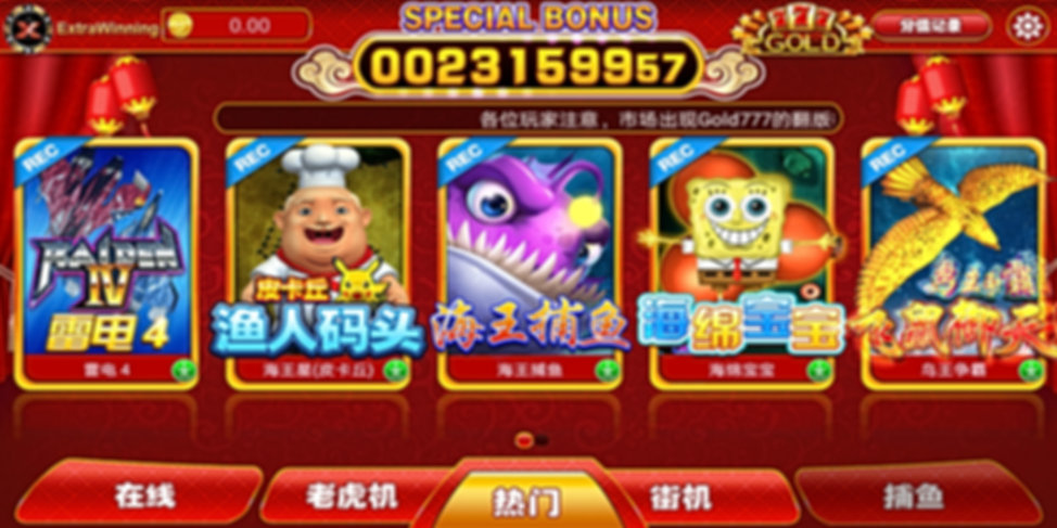 gold777 casino official download malaysi