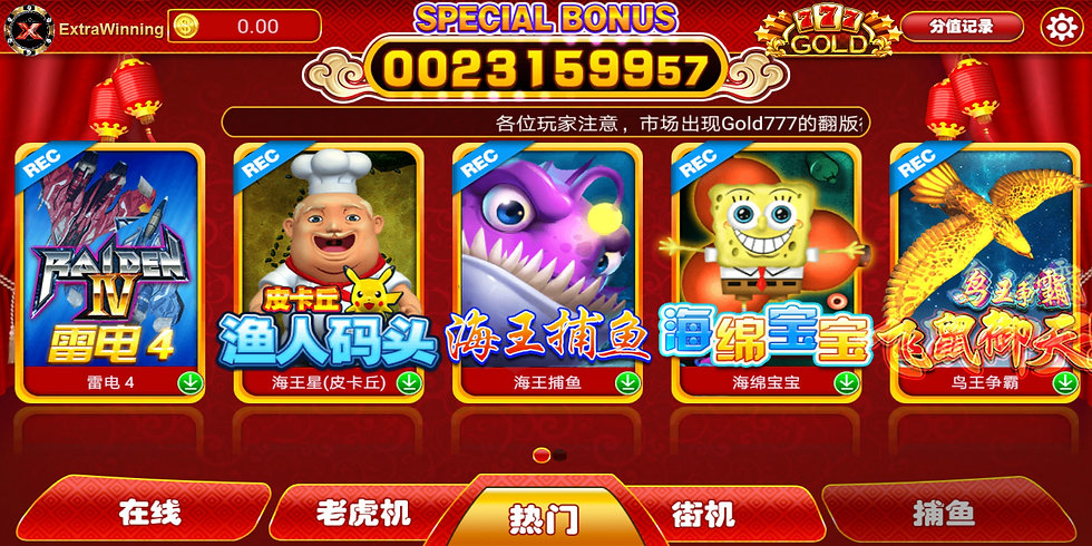 gold777 casino gold777 fish game agent download official malaysia singapore brunei indonesia