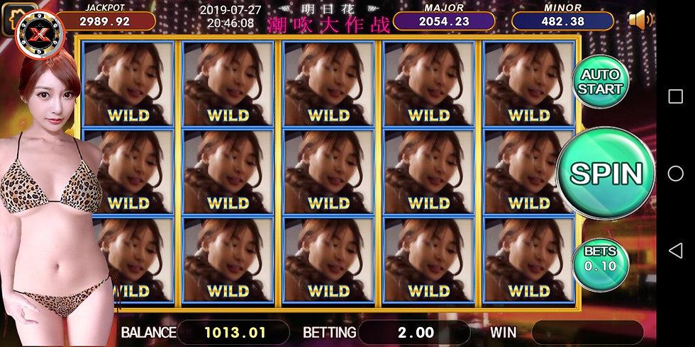 love138 fullscreen jackpot mesin kuda free game 2021 2022