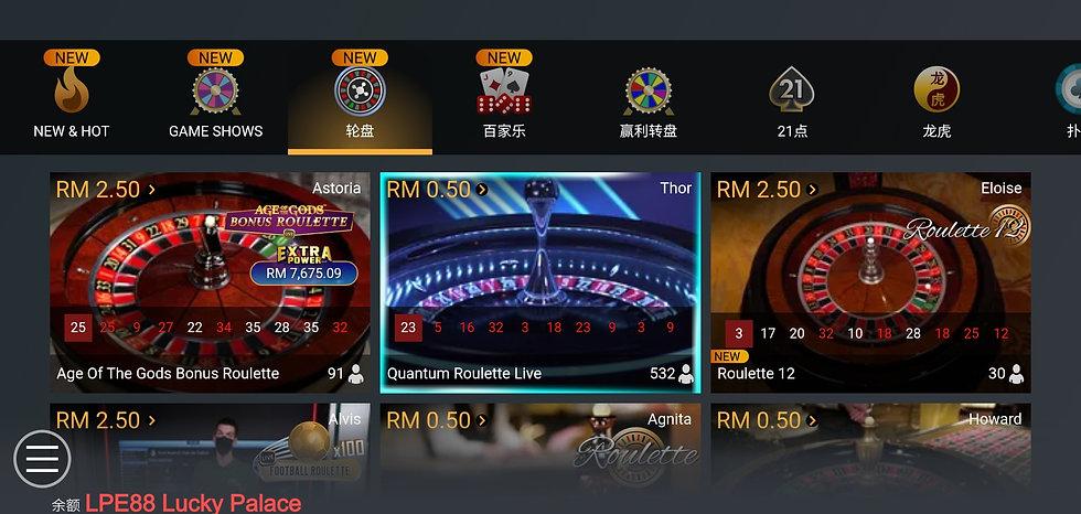 lpe88 lucky palace%20malaysia casino.jpg