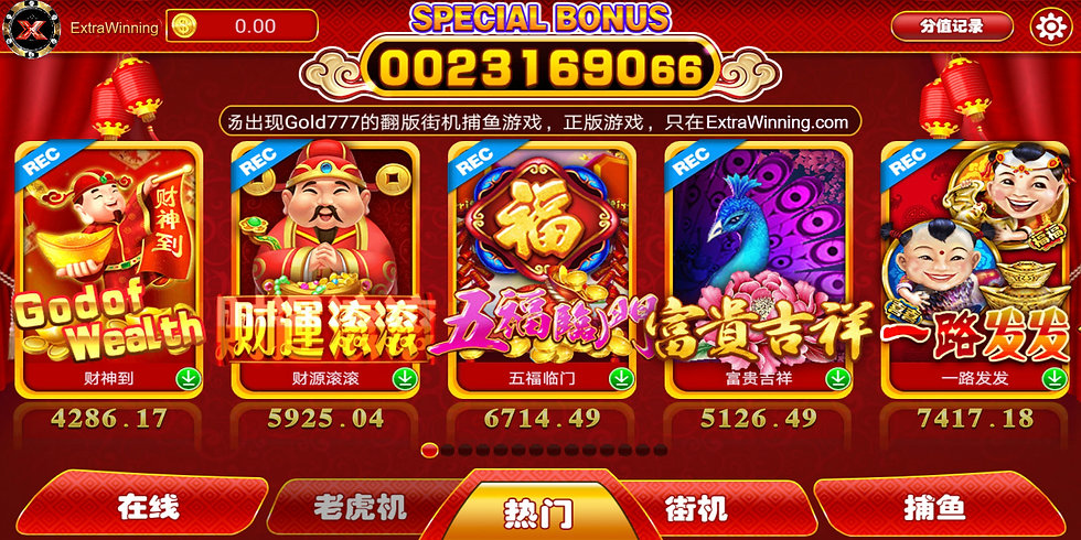 gold777 original mobile slot games download gold777 casino android ios iphone apk