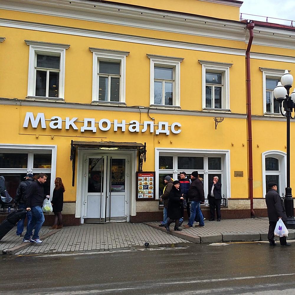 McDonalds em Moscou
