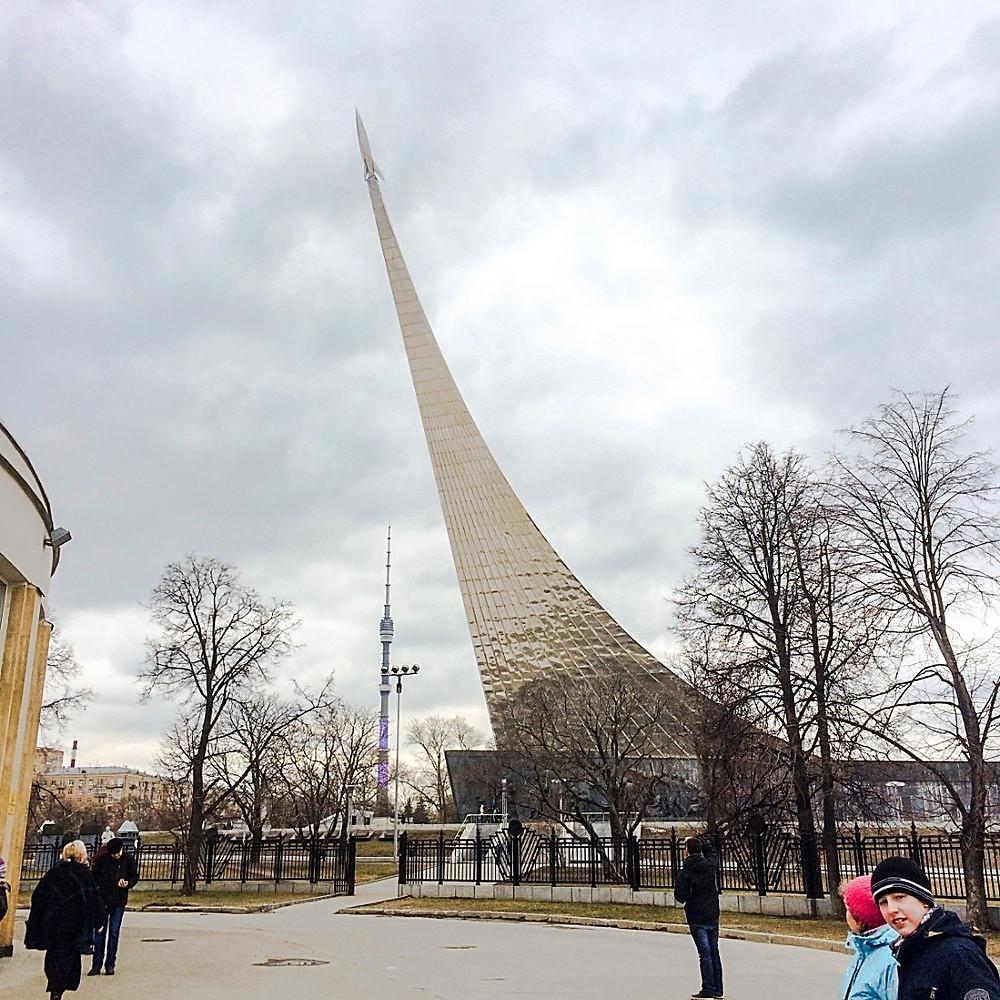 Yuri Gagarin e o Museu do Cosmonauta
