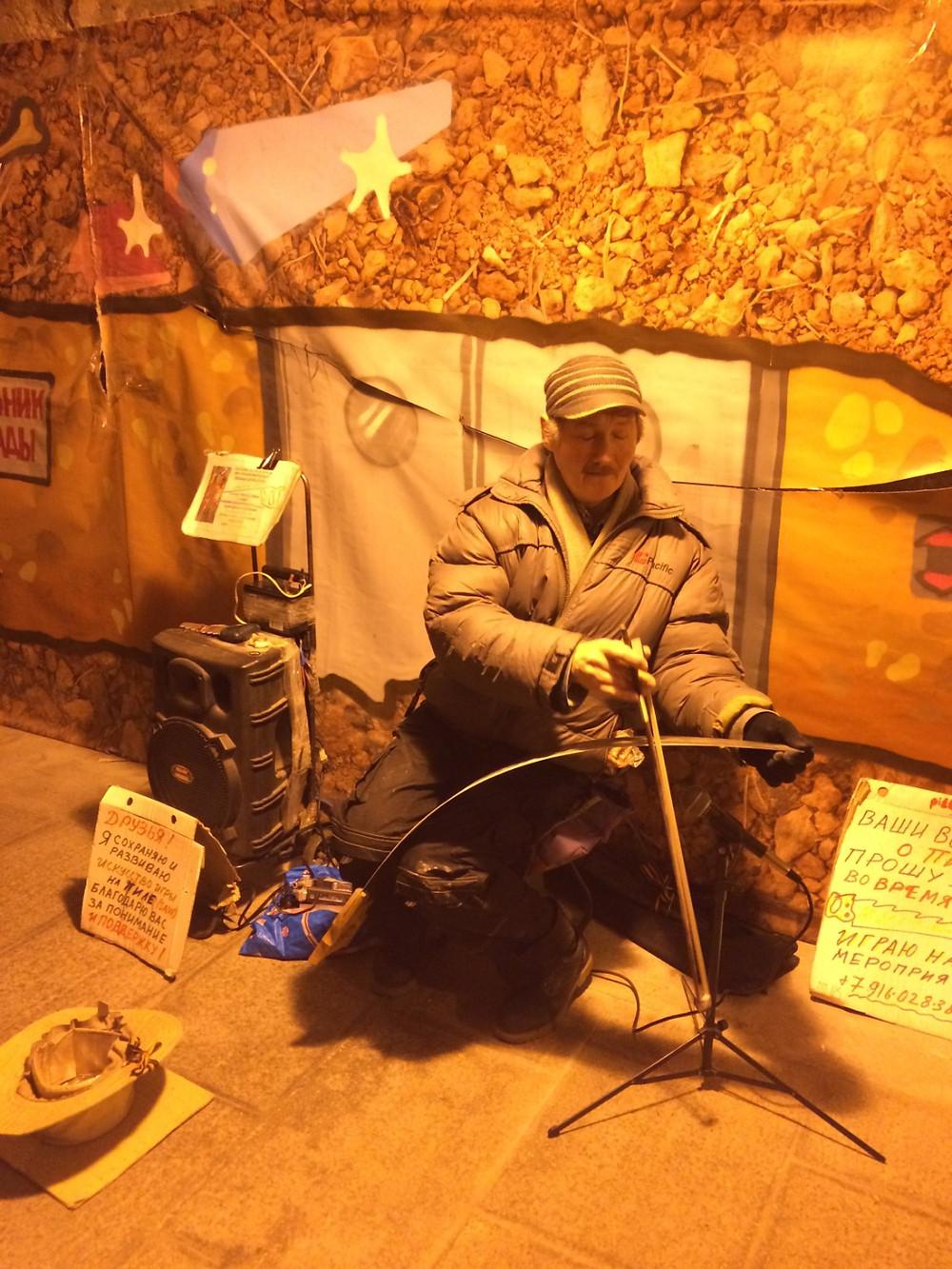 Artista de rua em moscou