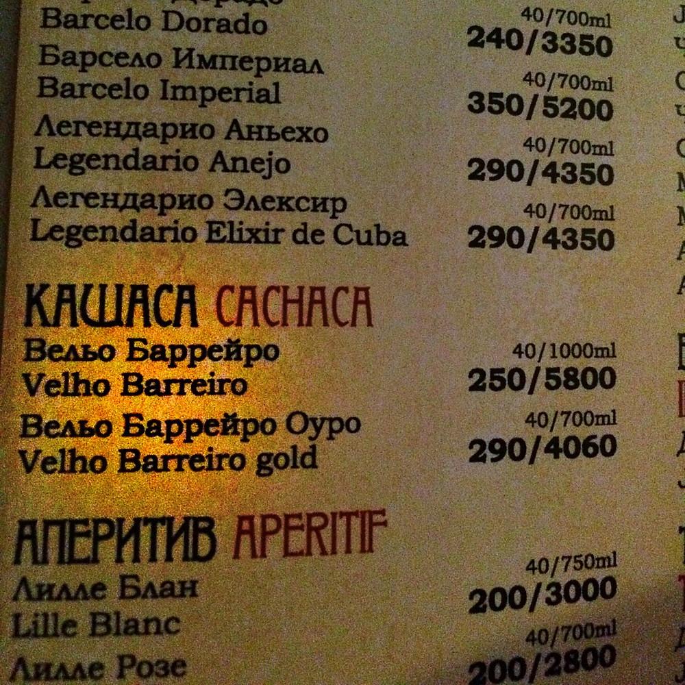 Cardápio restaurante russo.