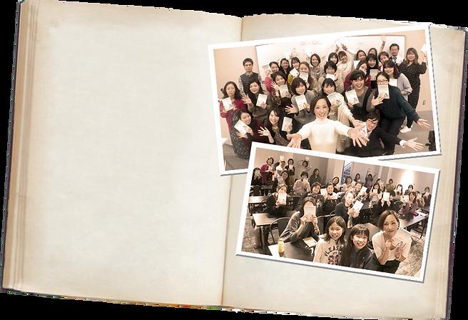 出版記念_book.png