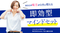 スクリーンショット 2021-05-17 3.13.09.png