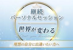 スクリーンショット 2021-05-22 22.11.24.png