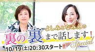 スクリーンショット 2021-05-17 2.46.54.png