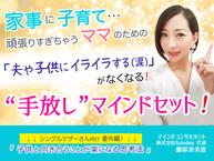 キャンペーン動画2_4:3.jpg