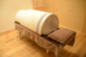 鍼灸整骨院田ごと 温熱ドーム 温熱治療