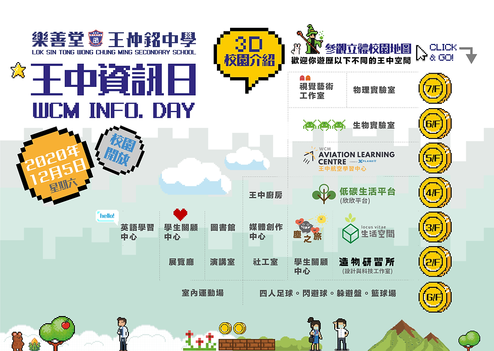 wcm-infoday-01.png