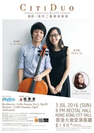 Autism Awareness Benefit Concert