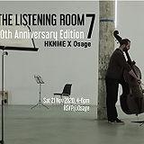 Listening Room 7 website 250px.jpg
