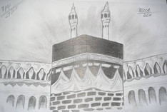 28.Muthana, Afaf Saeed.jpg
