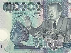 Kambodscha: Neue Gedenknote