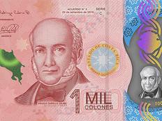 Costa Rica: 1000- und 10.000-Colones-Polymer-Banknoten komplettieren die Serie