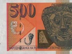 Nordmazedonien: Scheine mit neuem Banknamen
